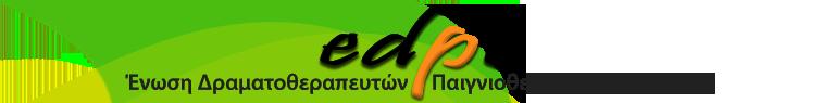 EDPE-banner