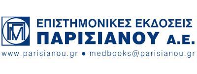 epistimonikes-ekdoseis-logo-400